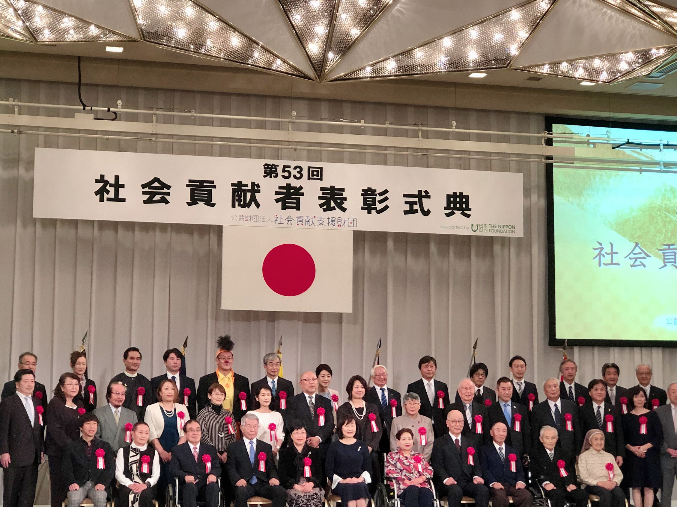 一般財団法人 阿部 亮 財団 会長 阿部亮が、第53回社会貢献者表彰(日本財団賞)を受賞しました。